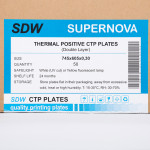 SDW CTP PLATE -double layer 745x605x0,30x50
