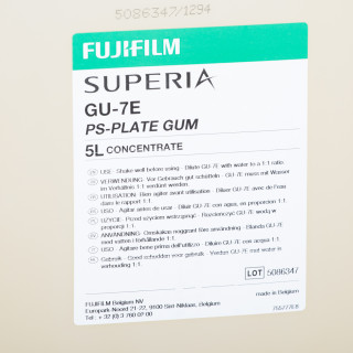 FUJI GU-7 5 lit
